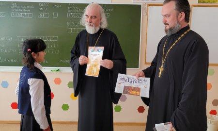 День славянской письменности и культуры  Костровской средней школе