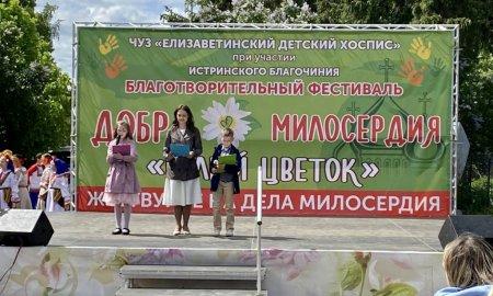 Фестиваль «Белый цветок» в Никольском храме села Никулино.
