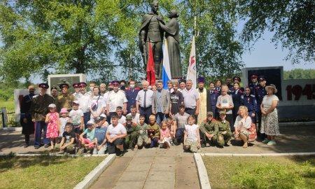 День памяти и скорби в Новопетровском