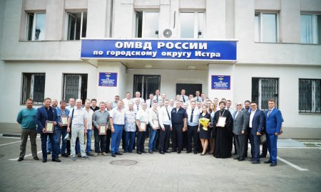 Торжественные мероприятия посвященные 85 годовщине образования подразделений ГИБДД МВД России в Истре