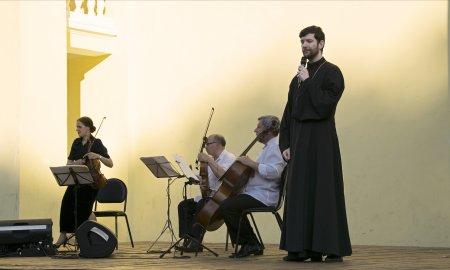 Концерт посвященный Дню семьи в Дедовске