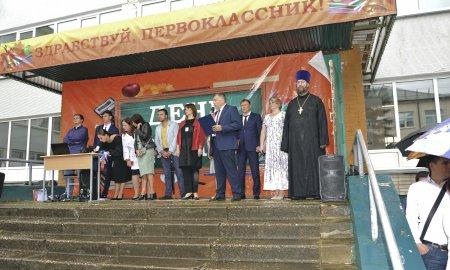 День знаний в лицее города Дедовска