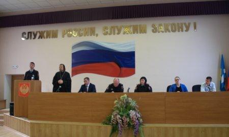 Встреча в ОМВД городского округа Истра